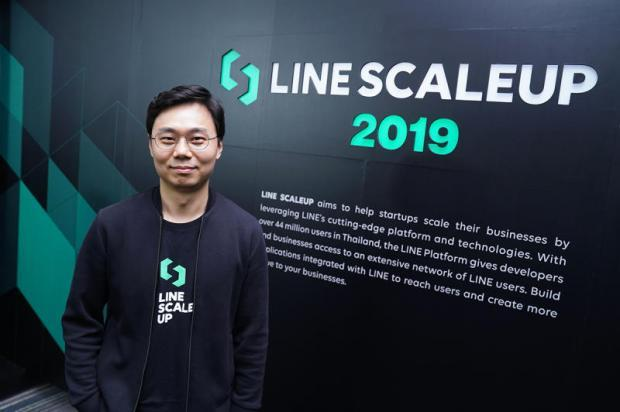 Line Scale Up 1
