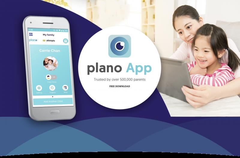 plano mobile app