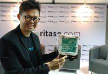 Ritase, Indonesia Trucking Industry