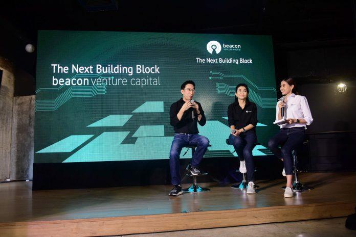 Beacon Venture Capital