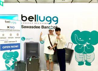Bellugg Luggage