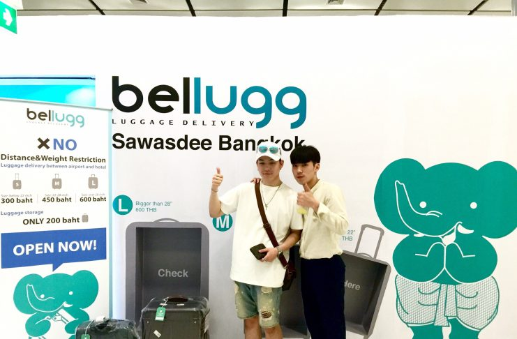 Bellugg Luggage